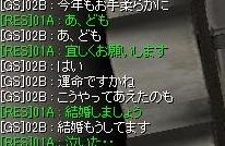 f0127467_17252593.jpg