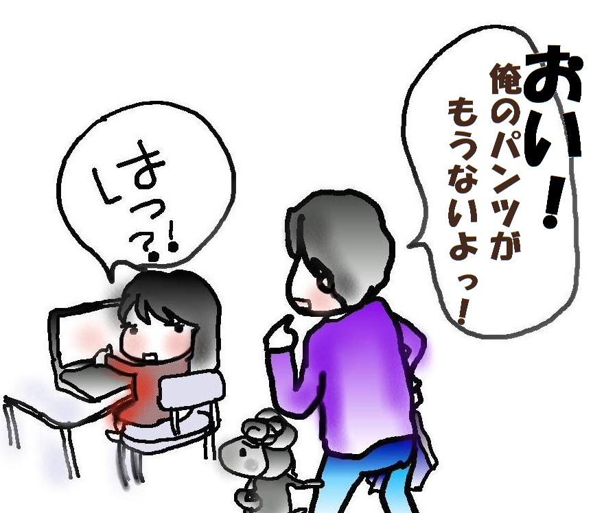 f0096569_12252966.jpg