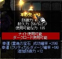 f0109674_1365944.jpg
