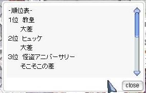 c0067978_2029408.jpg