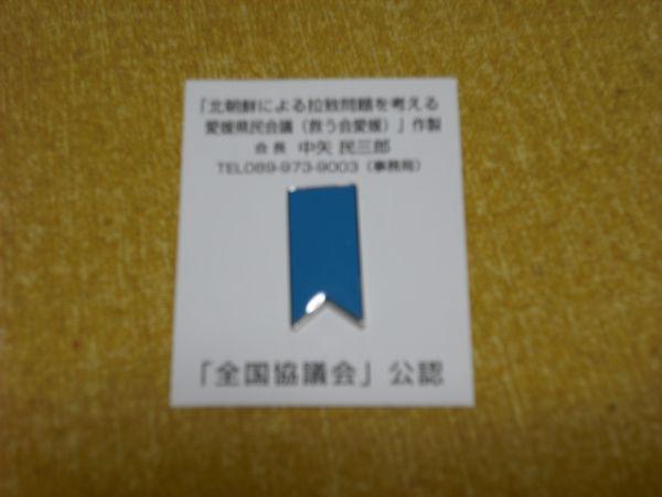 f0185382_21483532.jpg
