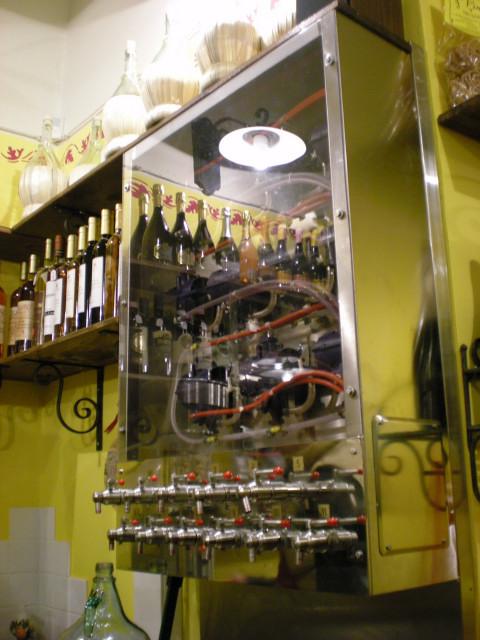 今日のワイン!!_c0179785_739311.jpg