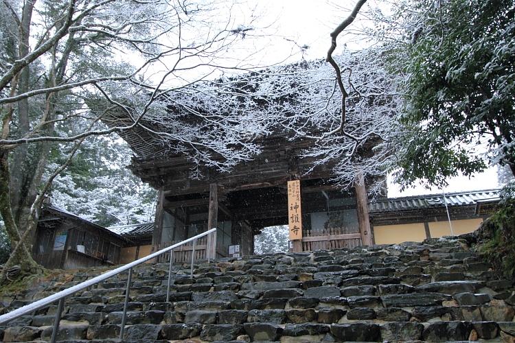 雪の神護寺_e0051888_21392914.jpg