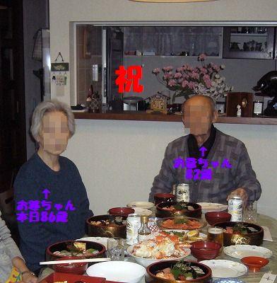 e0222588_18283710.jpg