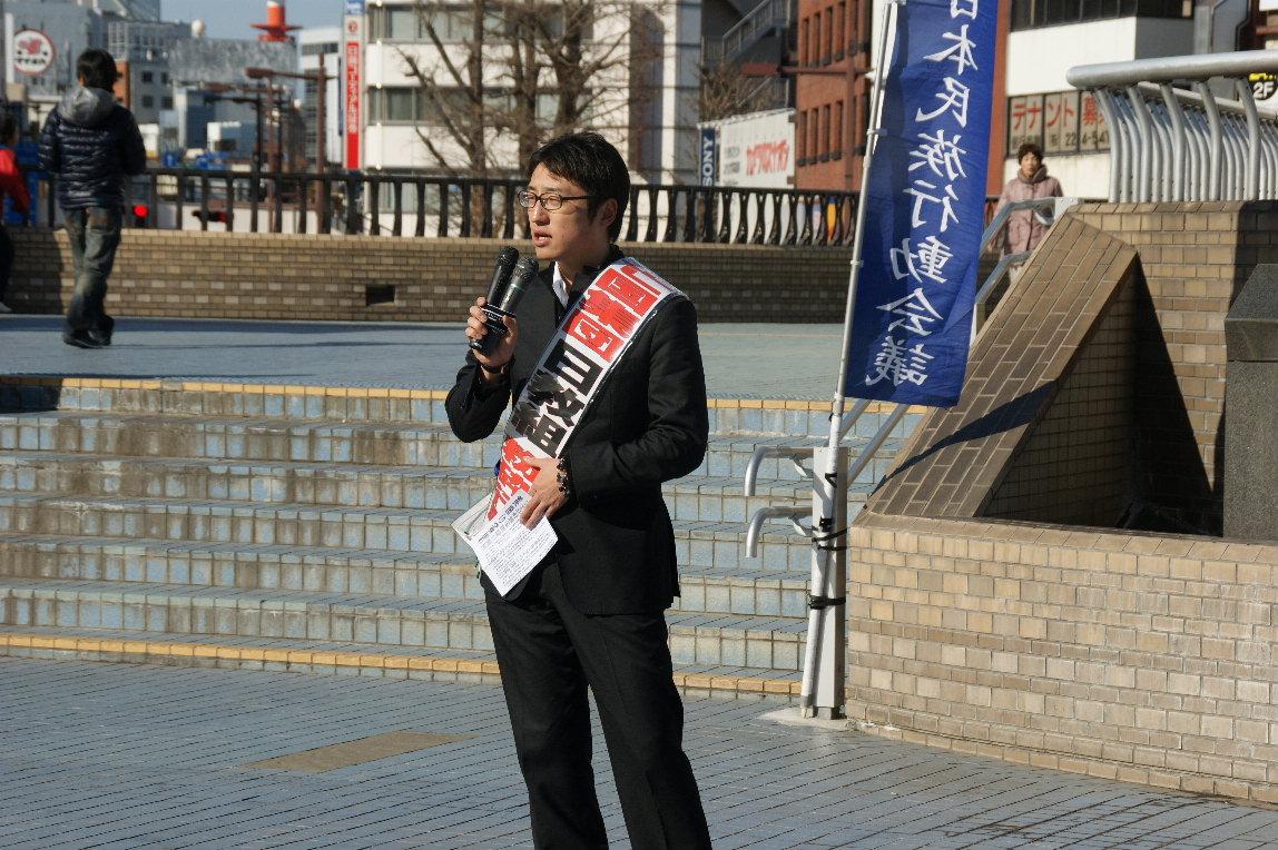 一月廿二日 東亞連盟改進黨主催「時局演説會」參加 於水戸驛々頭_a0165993_23404351.jpg