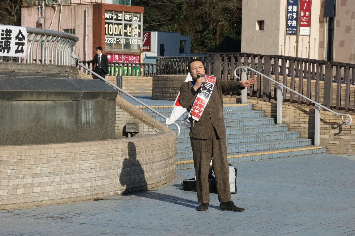 一月廿二日 東亞連盟改進黨主催「時局演説會」參加 於水戸驛々頭_a0165993_23422969.jpg