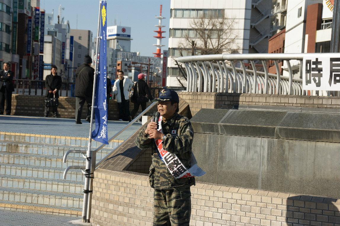 一月廿二日 東亞連盟改進黨主催「時局演説會」參加 於水戸驛々頭_a0165993_23425340.jpg
