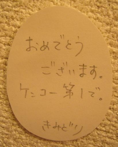 ☆15周年記念企画展「卵・TAMAGO・たまご」開催☆ その8_e0134502_1533597.jpg