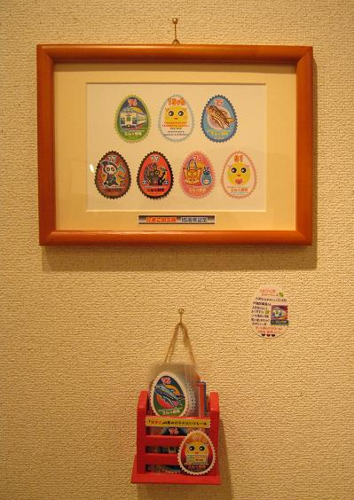 ☆15周年記念企画展「卵・TAMAGO・たまご」開催☆ その8_e0134502_1584989.jpg