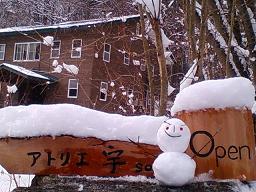 雪の日_d0184405_2002946.jpg