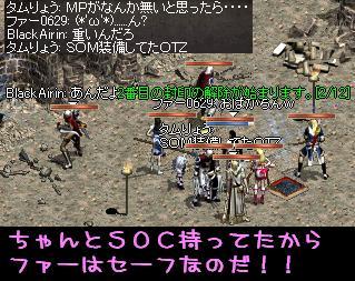 f0072010_664093.jpg