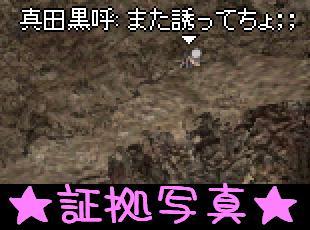f0072010_69496.jpg