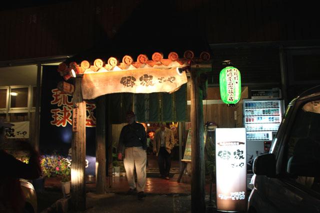 沖縄離島めぐり 宮古島2_e0048413_22164338.jpg