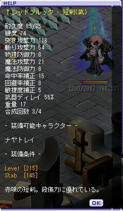 e0045120_1634481.jpg
