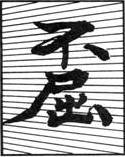 f0234224_19283116.jpg