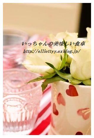 バレンタインに!ほうれん草入りカルボナーラとカラフルサラダ _d0104926_3233917.jpg