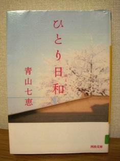 f0197526_2011185.jpg