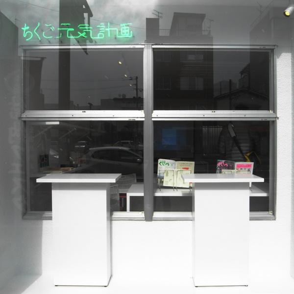 f0003829_22443187.jpg