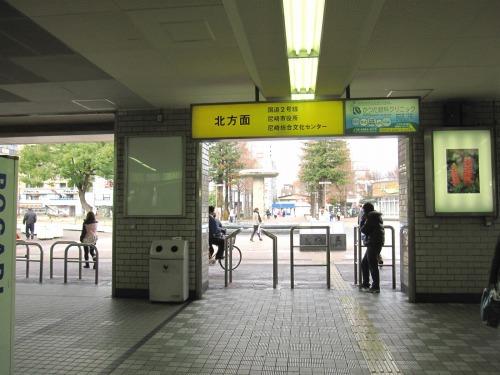 尼崎横丁(三和市場)へのアクセス_a0196732_1535458.jpg