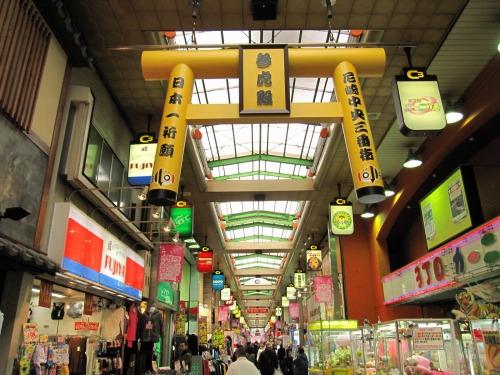尼崎横丁(三和市場)へのアクセス_a0196732_15361923.jpg