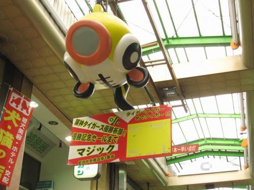 尼崎横丁(三和市場)へのアクセス_a0196732_15362720.jpg