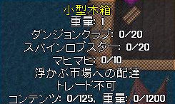 c0184233_1449850.jpg