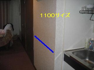 f0031037_19393050.jpg