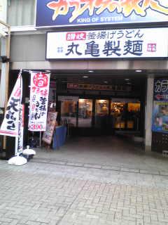 川越に_e0173239_14493537.jpg