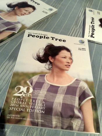 ピープルツリー20周年パーティー_a0086851_073040.jpg