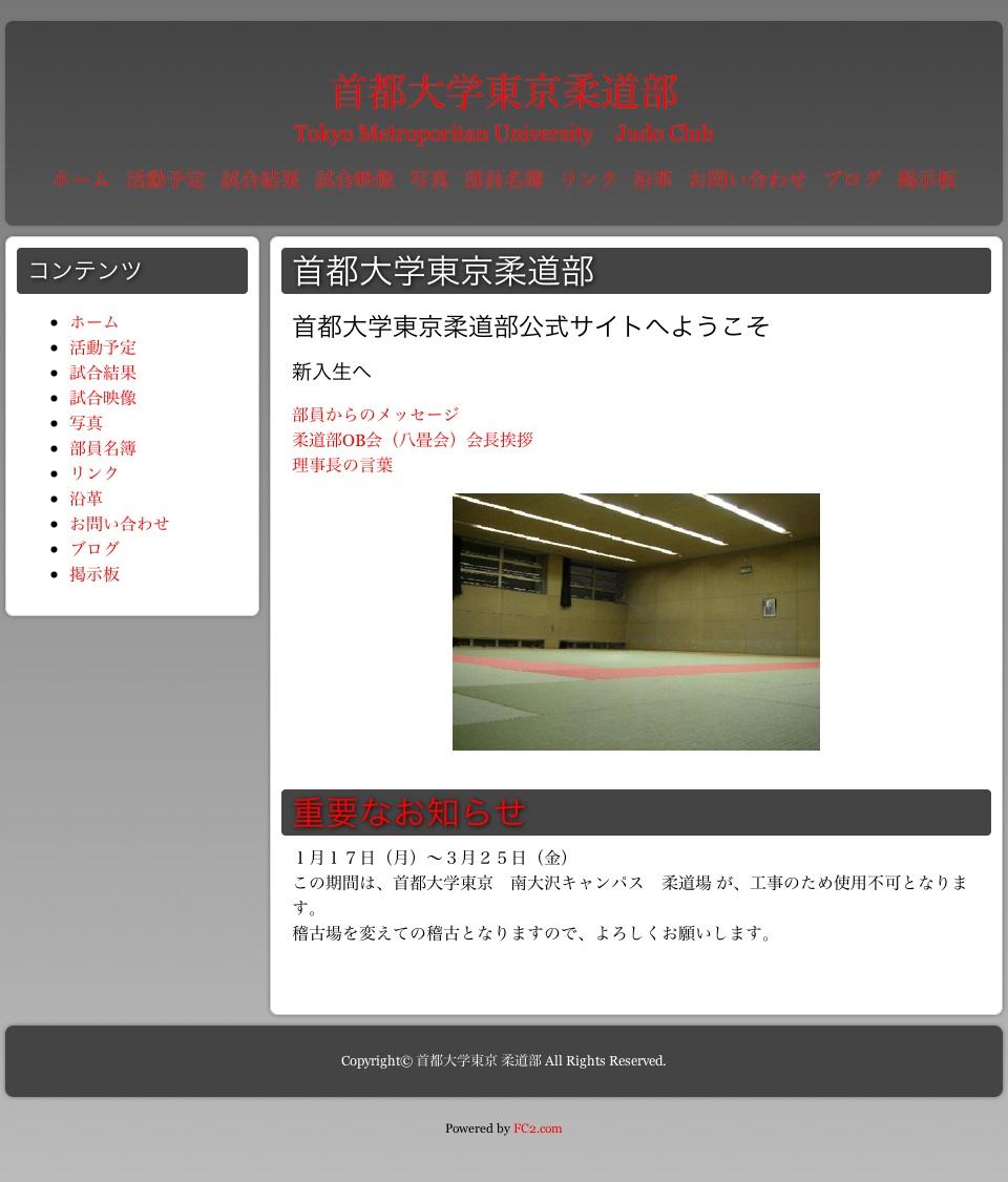b0085255_1216726.jpg