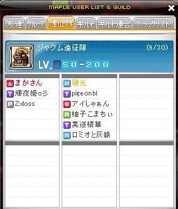 c0030580_826187.jpg