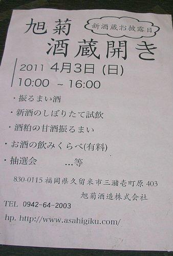 b0154584_310624.jpg