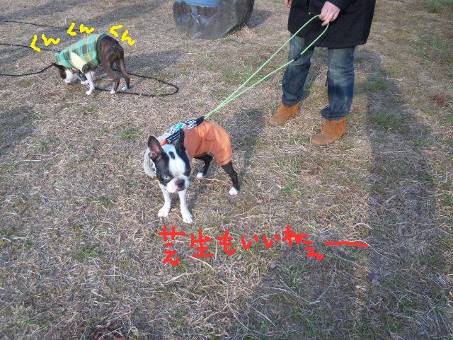5白黒★舎人ランラン…肉?!ツアー第2弾★ラン編_d0187891_165749.jpg