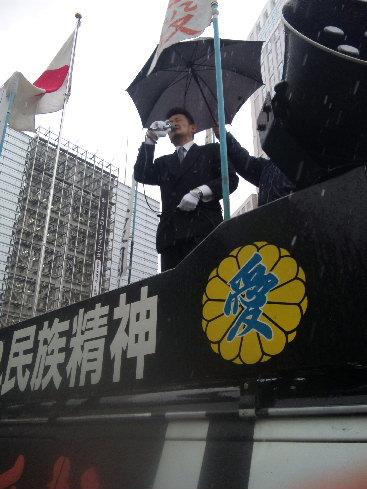 二月十一日紀元節 「奉祝紀元節」民族派有志連帶運動 於横濱市内  _a0165993_4305623.jpg