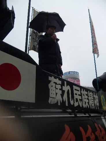 二月十一日紀元節 「奉祝紀元節」民族派有志連帶運動 於横濱市内  _a0165993_4311054.jpg