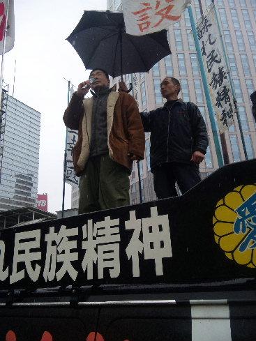 二月十一日紀元節 「奉祝紀元節」民族派有志連帶運動 於横濱市内  _a0165993_4312083.jpg
