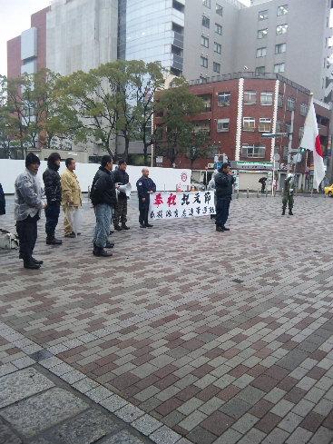 二月十一日紀元節 「奉祝紀元節」民族派有志連帶運動 於横濱市内  _a0165993_4313034.jpg