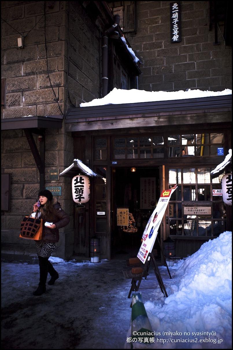 小樽、堺町_f0042194_2344362.jpg