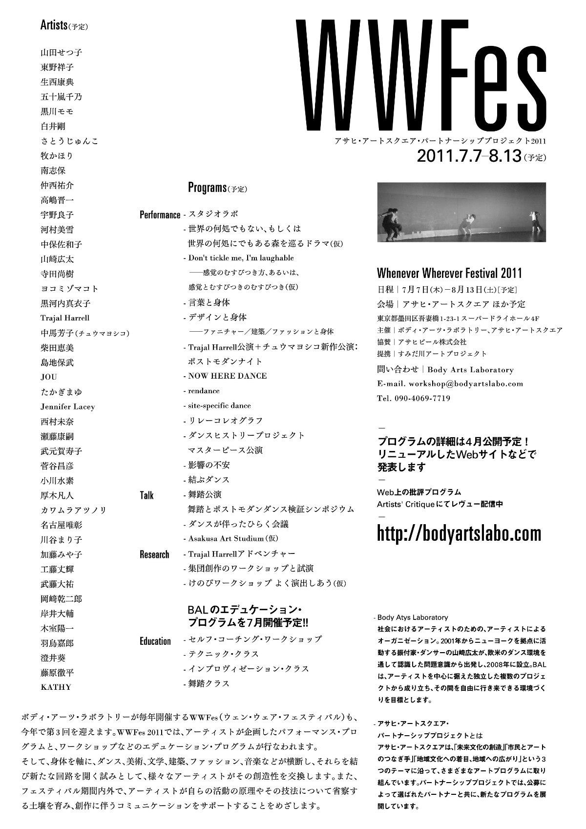 b0165296_1921215.jpg