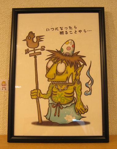 ☆15周年記念企画展「卵・TAMAGO・たまご」開催☆ 最終日 _e0134502_5531740.jpg