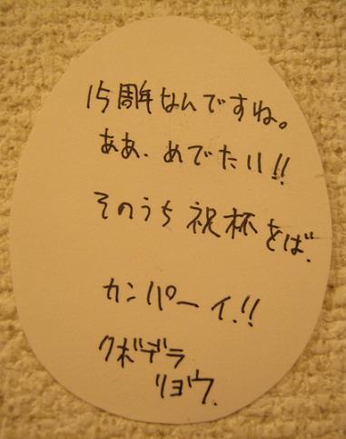 ☆15周年記念企画展「卵・TAMAGO・たまご」開催☆ 最終日 _e0134502_5544051.jpg
