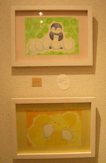 ☆15周年記念企画展「卵・TAMAGO・たまご」開催☆ 最終日 _e0134502_622235.jpg