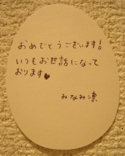 ☆15周年記念企画展「卵・TAMAGO・たまご」開催☆ 最終日 _e0134502_63229.jpg