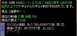d0081603_18302084.jpg