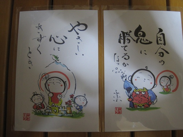 ほほえみ地蔵展・・・_f0202703_1939279.jpg