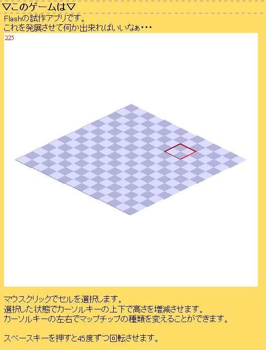 a0007210_222798.jpg