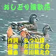d0095910_6374534.jpg