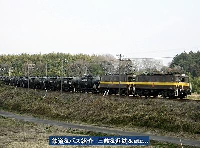 VOL,1545 『2/7の貨物列車-三岐』_e0040714_22473713.jpg