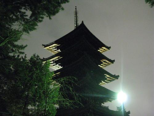 奈良瑠璃絵_e0030917_912479.jpg
