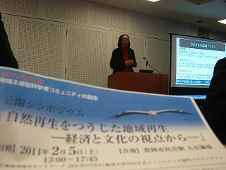 西日本をロード_e0002820_2225014.jpg
